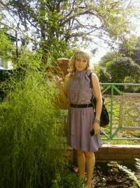 Татьяна Нестерова, 16 апреля , Одесса, id115984314