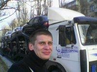 Димон Сорокин
