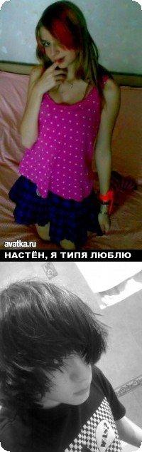 Серый Гнусин, 28 августа 1993, Самара, id28202713