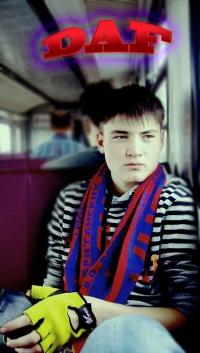 Daf Daf, 4 ноября 1991, Москва, id41316471