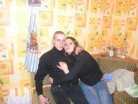 Вероника Стайвер, 11 мая 1988, Ростов-на-Дону, id42830601