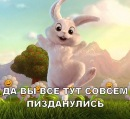 Виталя Лыгун. Фото №1