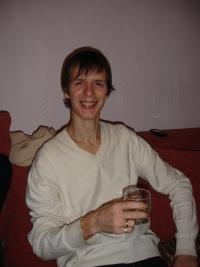 Денис Хоменко, 5 ноября , Киев, id50660755