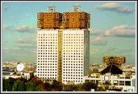 Всевидящее Око, 19 марта , Москва, id75053409