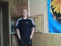 Дмитрий Сорокин, 26 июля , Москва, id89663203