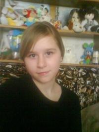 Марта Маркевцева, 4 сентября 1998, Санкт-Петербург, id113744451