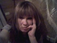 Анна Сидорова, 17 марта , Новокузнецк, id114267124
