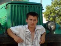 Вячесла Байкин, 21 сентября 1994, Владикавказ, id125380433