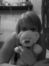 Дарья Блинова, 20 сентября 1988, Котлас, id47656008