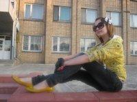 Екатерина Завражина, 3 сентября , Москва, id89663204