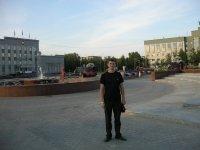Сергей Кружков, Воронеж