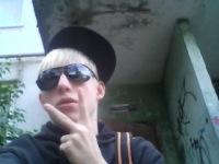 Дима Шмерлин, 24 июня 1994, Смоленск, id115943113