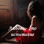 Викуся Гунько, 25 января , Владимир, id120966791