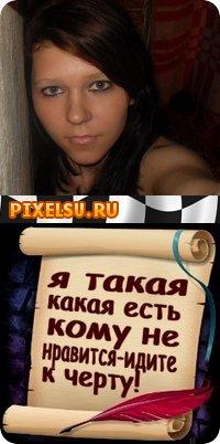 Lenusik Beautiful-Girl