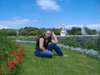 Анна Вершинина, 20 мая , Москва, id17463966