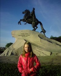 Лиза Самолётова, 20 февраля , Санкт-Петербург, id39755727