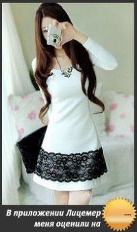 стильное белое платье хит!