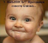 Просто Кирилл, 6 октября 1983, Санкт-Петербург, id48913230