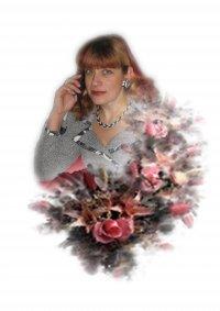 Ирина Арзамасцева (воропаева), 4 апреля , Новосибирск, id69505045