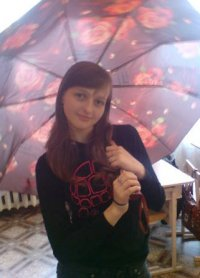 Arset Asrda, Львов, id80901811