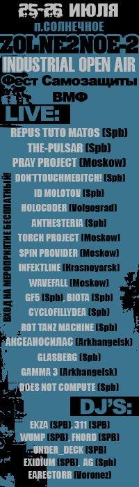 http://cs817.vkontakte.ru/g10023347/a_f3b86c28.jpg