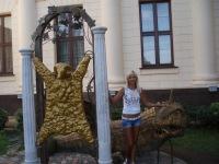 Раиса Бережко, 30 мая 1988, Краснодар, id120976821