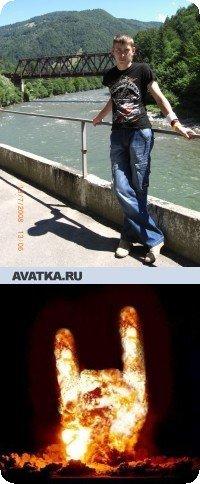 Алексей Маринченко, 17 июня 1992, Красноград, id19107906