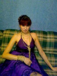 Юлия Чередниченко, 13 декабря 1988, Пермь, id22454695