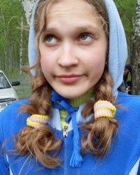Ольга Васина, 6 мая 1992, Вологда, id40089826