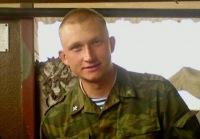Александр Макаров, 30 июля 1985, Оленегорск, id41861263
