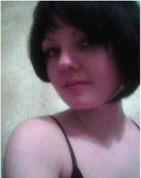 Анастасия Малинина, 18 апреля 1986, Нижний Новгород, id69150540