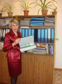 Светлана Щетинкина, 9 ноября , Запорожье, id69461140