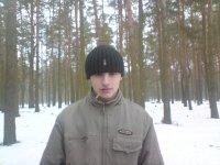 Сергей Корягин, 25 декабря 1990, Гомель, id75183174