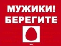 Валентин Фффффф, Самара, id85008997