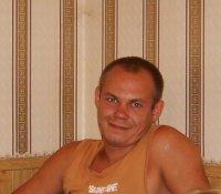 Максим Исаев, 28 ноября 1987, Сатка, id97972697