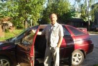 Алексей Костылев, 7 июля , Макарьев, id111990538