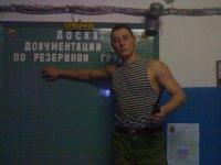 Марк Хужин, 3 сентября , Челябинск, id11689479