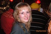 Юлия Кривенко, 19 февраля , Ровно, id124968384
