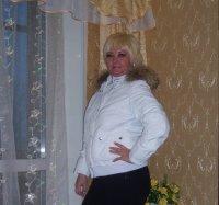 Римма Аширова, 9 сентября 1973, Самара, id73732055