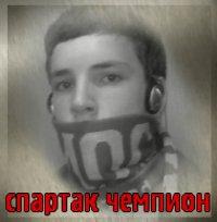 Алексей Мартьянов, 21 марта 1997, Жуковский, id74458624