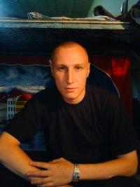 Артем Шляхтин, 9 мая 1945, Москва, id80227511