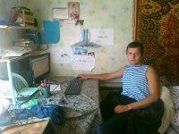 Алексей Алиев, 17 июня 1990, id92824492