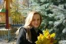 Фото Юлии Ерохиной №2