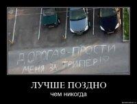 Miha Петров, 21 декабря , Пермь, id78184523