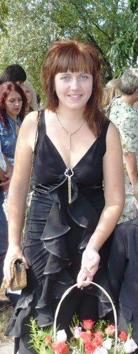 Наташа Величко