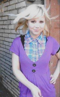 Tanya Boginya, 9 сентября 1993, Псков, id31910544