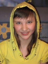 Дина Сабахова, 29 апреля 1996, Ноябрьск, id39316724