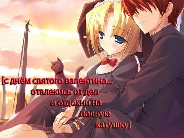 Мультик аниме романтика