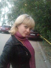Татьяна Муравьёва, 25 января 1990, Кемерово, id58466208