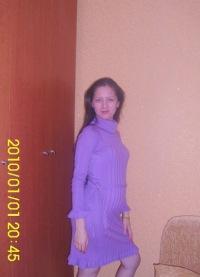 Динара Бисембина, 29 ноября 1986, Москва, id59434488